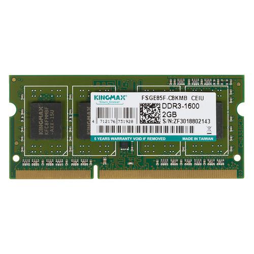 цена Модуль памяти KINGMAX DDR3 - 2ГБ 1600, SO-DIMM, Ret онлайн в 2017 году