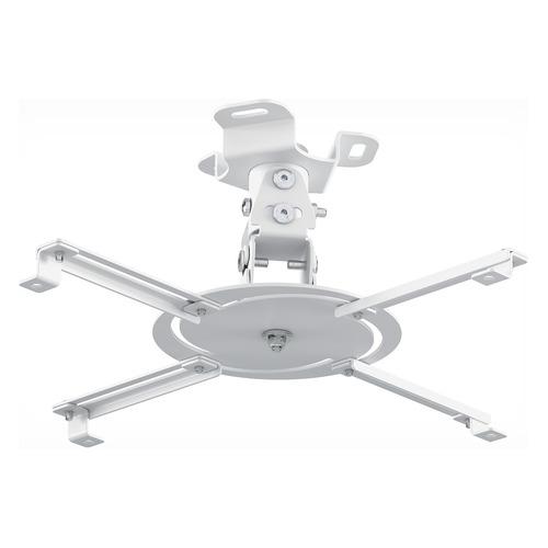 Кронштейн для проектора Holder PR-103-W белый макс.20кг потолочный поворот и наклон 0 pr на 100