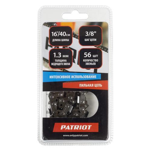 Цепь для цепных пил PATRIOT 91VS-56E, 56 [862381356] цепь для цепных пил patriot 21bp 72e 72 [862321572]