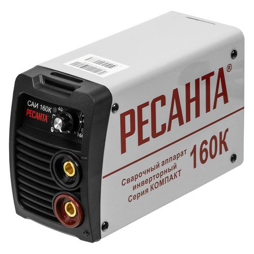цена на Сварочный аппарат инвертор РЕСАНТА САИ-160К [65/35]