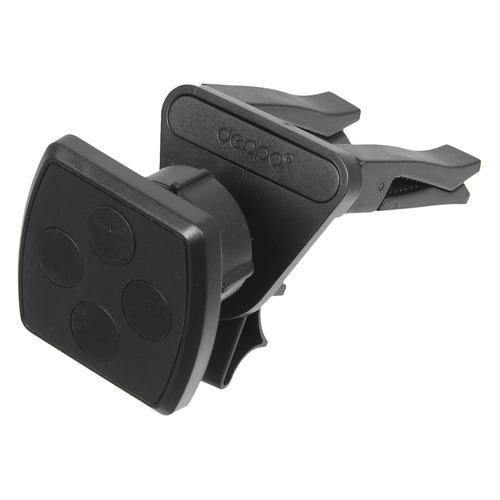 Держатель Deppa Crab Air mage магнитный черный (55135)