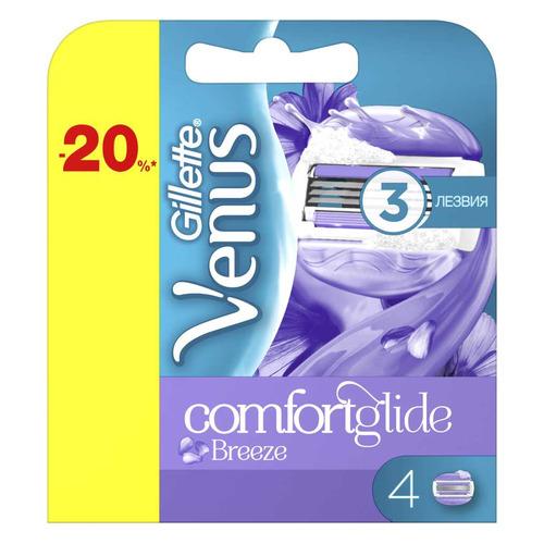 Сменные кассеты для бритья GILLETTE Venus Breeze, 4 шт. [80244192] сменные кассеты для станка venus 4 шт