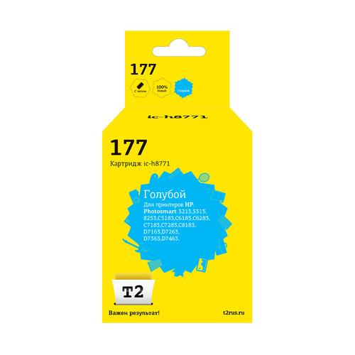 Картридж T2 IC-H8771, C8771HE, голубой цена 2017