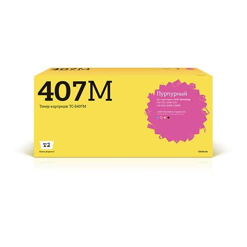 Фото - Картридж T2 TC-S407M, CLT-M407S, пурпурный картридж t2 tc hcf403x пурпурный