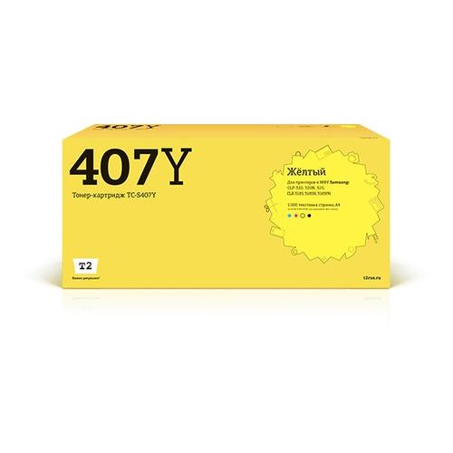 Картридж T2 TC-S407Y, CLT-Y407S, желтый картридж samsung clt k407s black для clp 320 320n 325 clx 3185 3185n 3185fn