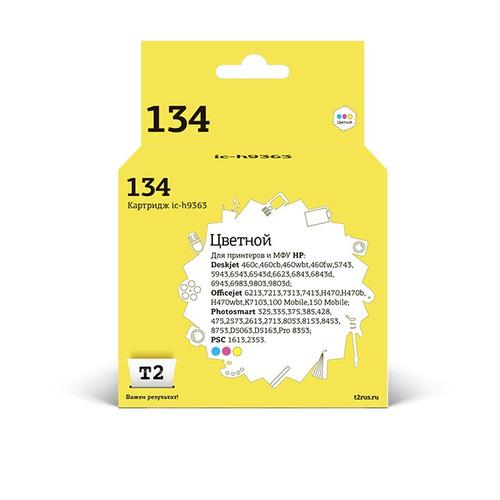 Картридж T2 IC-H9363, C9363HE, многоцветный IC-H9363 по цене 1 180