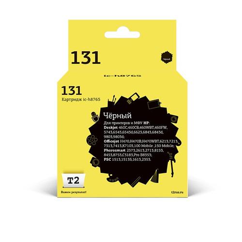 Картридж T2 IC-H8765, C8765HE, черный цена 2017