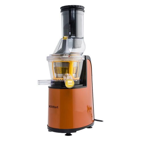 Соковыжималка KITFORT КТ-1102-1, шнековая, оранжевый соковыжималка kitfort кт 1106 2 шнековая серебристый и черный
