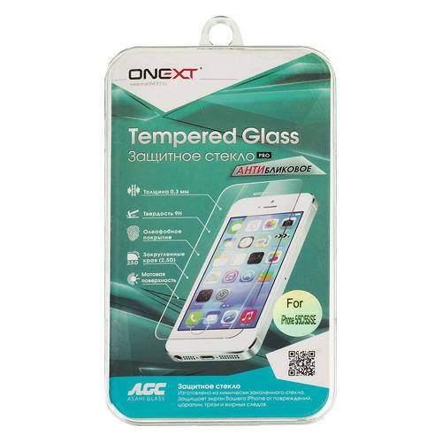 Защитное стекло для экрана ONEXT для Apple iPhone 5/5s/5c/SE, антиблик, 1 шт [40812] стоимость