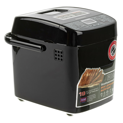 Хлебопечь REDMOND RBM-1908, черный bread maker redmond rbm 1908 free shipping bakery machine full automatic multi function zipper