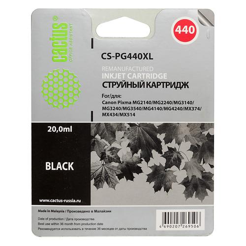 Картридж CACTUS CS-PG440XL, черный картридж cactus cs pgi35 черный