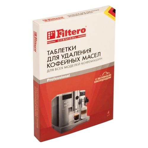 Очищающие таблетки FILTERO 613, для кофемашин, 4 шт очищающие таблетки для кофемашин bosch 00311893 упак 12шт