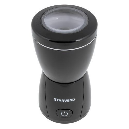 Кофемолка STARWIND SGP8426, черный