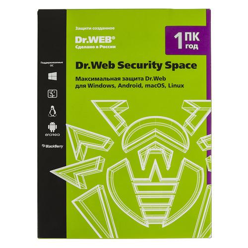 Антивирус DR.WEB Security Space 1 ПК 1 год Новая лицензия BOX [bhw-b-12m-1-a3] антивирус dr web антивирус на 1 год на 2 пк [bhw a 12m 2 a3] box