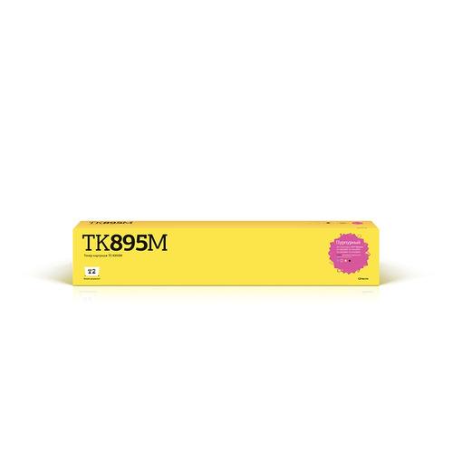 Картридж T2 TK-895M, пурпурный [tc-k895m] все цены