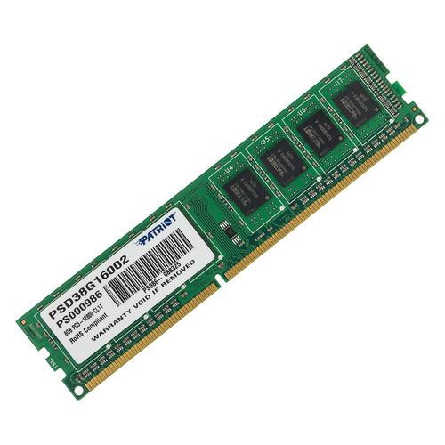 Модуль памяти PATRIOT XMS3 DHX PSD38G16002 DDR3 - 8Гб 1600, DIMM, Ret все цены