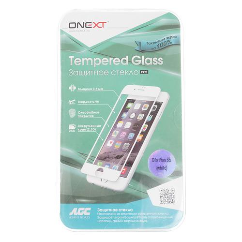 Защитное стекло для экрана ONEXT 3D для Apple iPhone 6/6S, 1 шт, белый [41002]