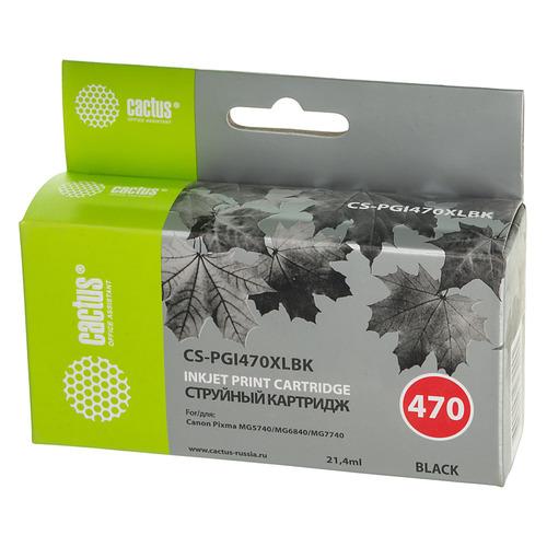 цена на Картридж CACTUS CS-PGI470XLBK, черный