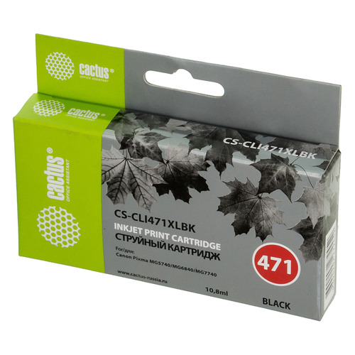 Картридж CACTUS CS-CLI471XLBK, фото черный картридж cactus cs cli471xlbk фото черный