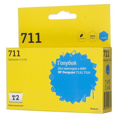 Картридж T2 CZ130A, голубой [ic-h130]