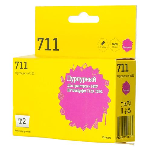 Картридж T2 CZ131A, пурпурный [ic-h131] картридж t2 ce313a пурпурный [tc h313]