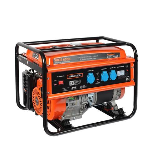 цена на Бензиновый генератор PATRIOT SRGE 6500, 220 В, 5.5кВт [474103166]
