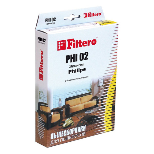 Пылесборники FILTERO PHI 02 Эконом, бумажные, 3 цена и фото