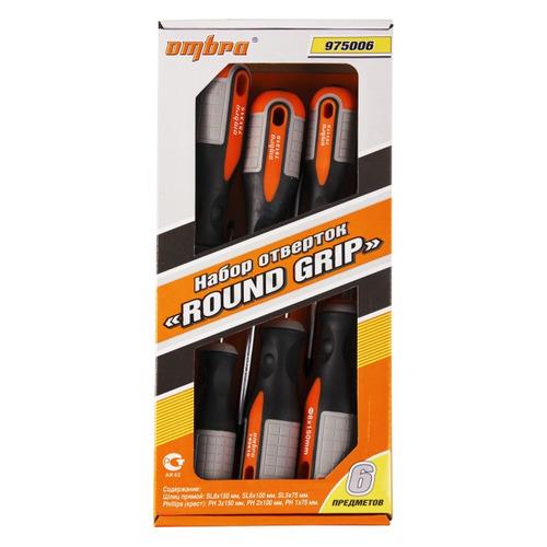 Набор отверточный OMBRA ROUND GRIP, 6 предметов [55288] набор отверток ombra round grip 975008 8 предметов 55289
