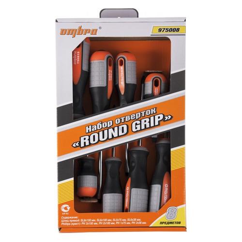 Набор отверточный OMBRA ROUND GRIP, 8 предметов [55289]