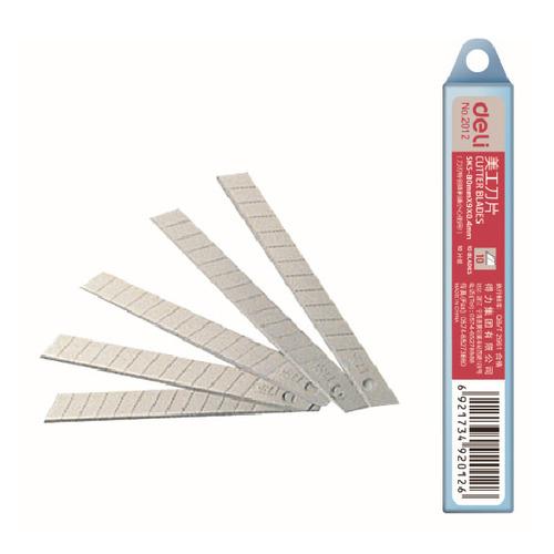 цена на Лезвия для канцелярского ножа Deli E2012 шир.лез.9мм сталь (упак.:10шт) пласт.кор. 36 шт./кор.