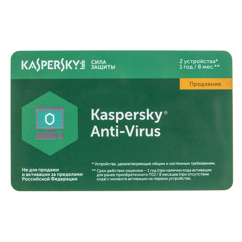 ПО Kaspersky Anti-Virus Russian 2 ПК 1 год Renewal Card (KL1171ROBFR)