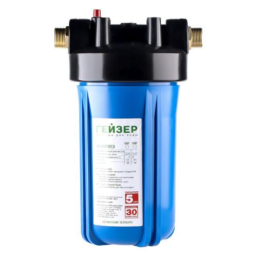 Водоочиститель ГЕЙЗЕР Джамбо 10ВВ, синий картридж осадочный гейзер ррy 10вв 5мкр для холодной воды
