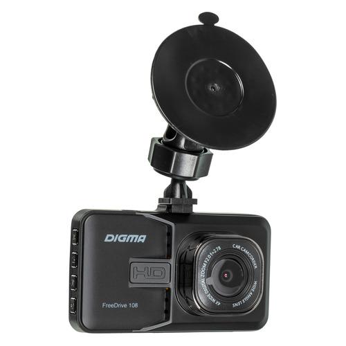 Видеорегистратор DIGMA FreeDrive 108 [fd108s] цена 2017