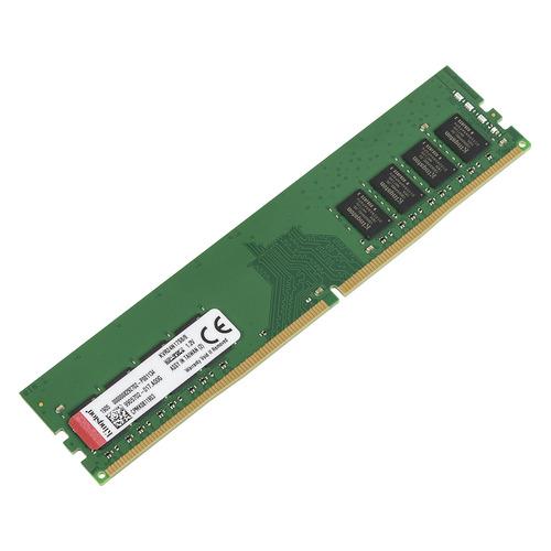 Модуль памяти KINGSTON VALUERAM KVR24N17S8/8 DDR4 - 8Гб 2400, DIMM, Ret цена