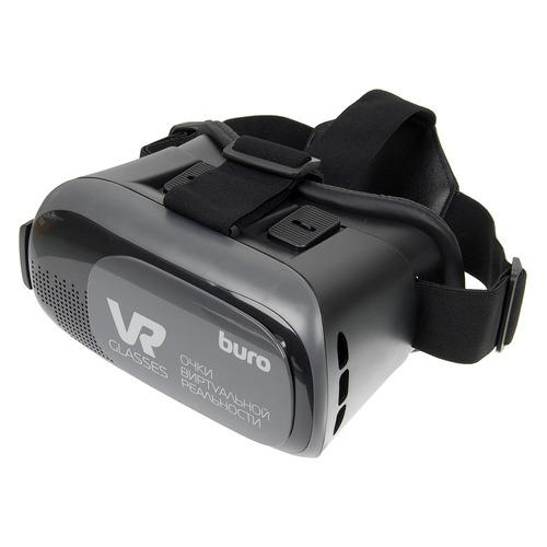 цена на Очки виртуальной реальности BURO VR-368, черный