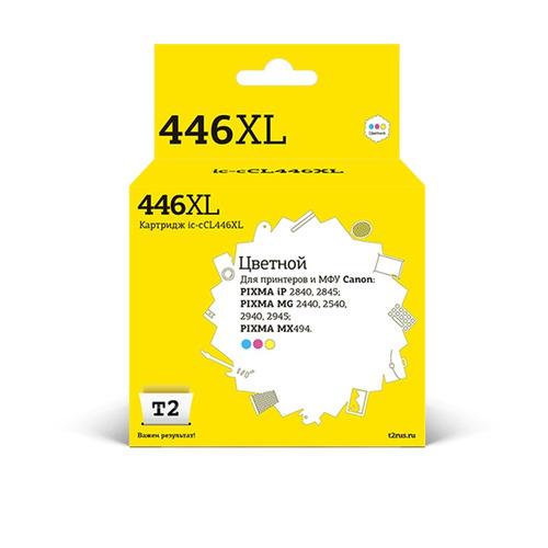Фото - Картридж T2 IC-CCL446XL, многоцветный [cl-446 xl] картридж t2 ic ccl446xl многоцветный [cl 446 xl]