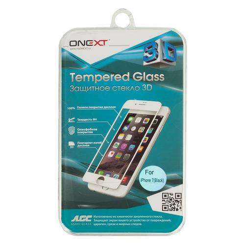 Защитное стекло для экрана ONEXT 3D для Apple iPhone 7, 1 шт, черный [41159/42317]