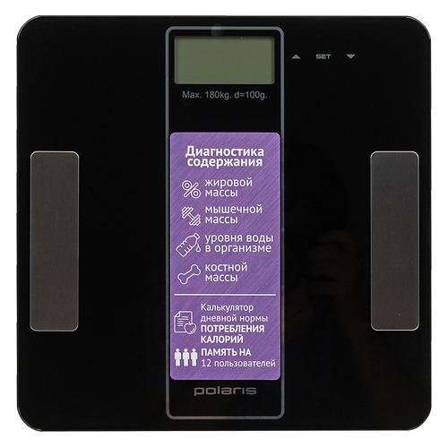 цена на Напольные весы POLARIS PWS1860DGF, до 180кг, цвет: черный
