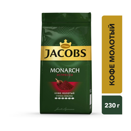 Кофе молотый JACOBS MONARCH Espresso, 230грамм [4251810] monarch