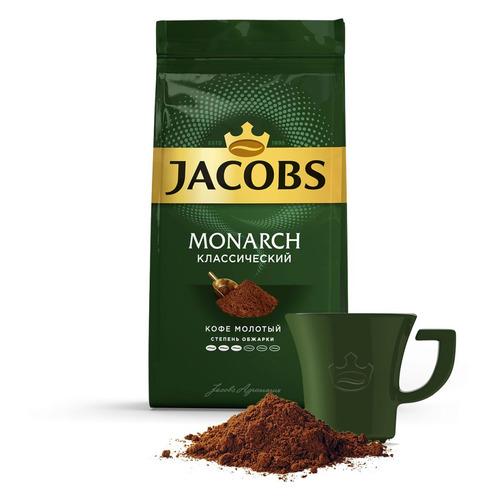 цена Кофе молотый JACOBS MONARCH Classic, 230грамм [4251755] онлайн в 2017 году