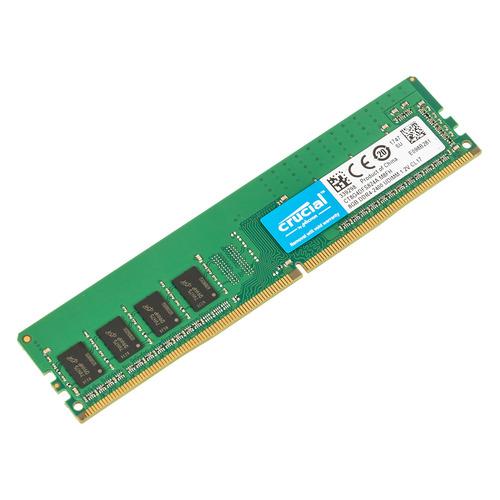 Модуль памяти CRUCIAL CT8G4DFS824A DDR4 - 8Гб 2400, DIMM, Ret цена
