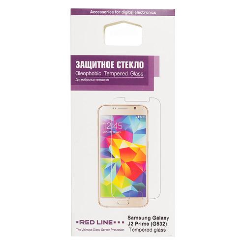 цена на Защитное стекло для экрана REDLINE для Samsung Galaxy J2 Prime G532, 1 шт [ут000009905]