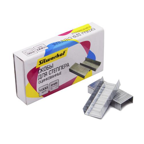 цена Упаковка скоб для степлера SILWERHOF 24/6, 1000 [421012-40] 10 шт./кор. онлайн в 2017 году