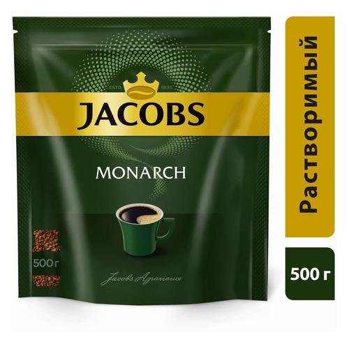 цена Кофе растворимый JACOBS MONARCH 500грамм [4251933] онлайн в 2017 году