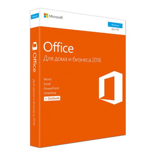 цена на Офисное приложение MICROSOFT Office для дома и бизнеса 2016, Rus, DVD [t5d-02705]