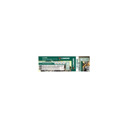 """Бумага Lomond Solvent 1213050 54"""" 1372мм-50м/140г/м2/белый"""