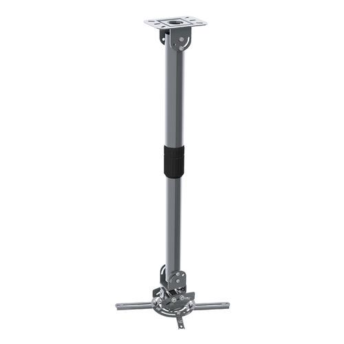 Фото - Кронштейн для проектора Cactus CS-VM-PR16L-AL серебристый макс.23кг потолочный поворот и наклон кронштейн для проектора cactus cs vm pr01 bk черный макс 23кг настенный и потолочный поворот и наклон