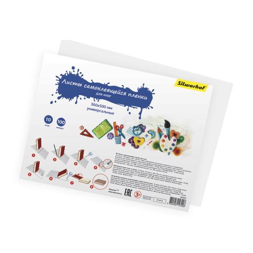 Упаковка пленок SILWERHOF 383003, для учебника, с липким слоем, набор 10штшт, ПП, 100мкм, гладкая, прозрачная, 360х500мммм 50 шт./кор.