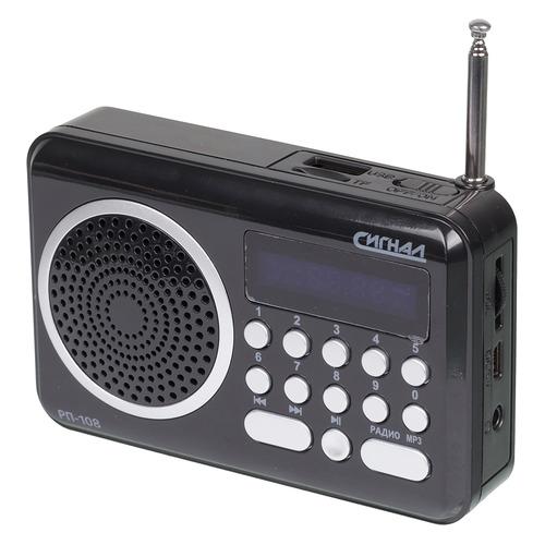 цена на Радиоприемник СИГНАЛ РП-108, черный