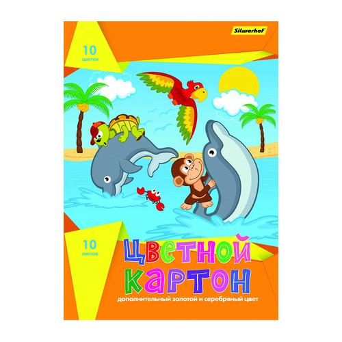 Картон цветной Silwerhof 918101-24/1 10л. 10цв. A4 Дельфины 230г/м2 1диз. обл.мел.картон папка 24 шт./кор.